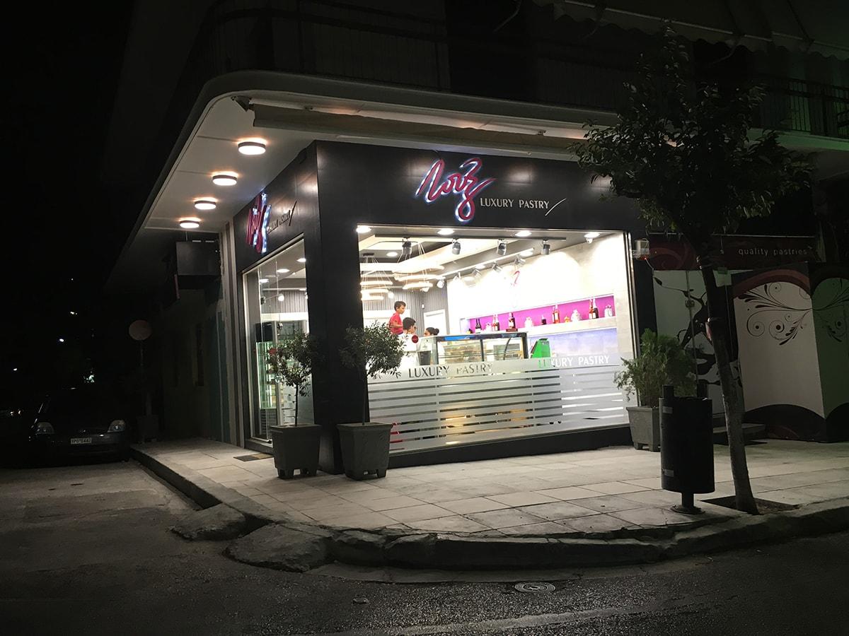 Loux Pastry Shop