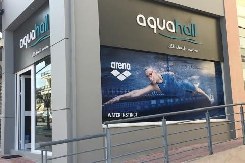 Aquahal