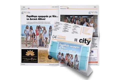 CityView Free Press