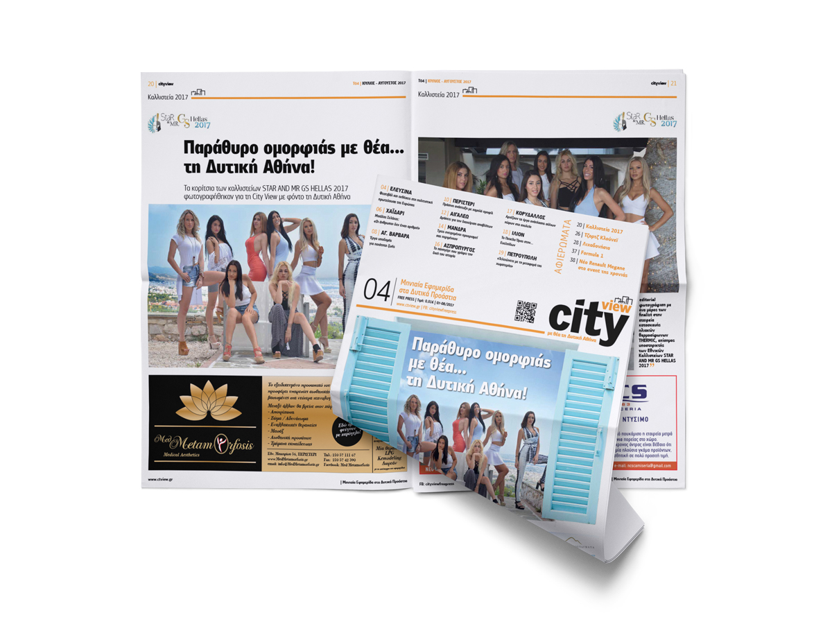 CityView Free Press