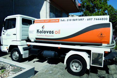 Kolovos Oil